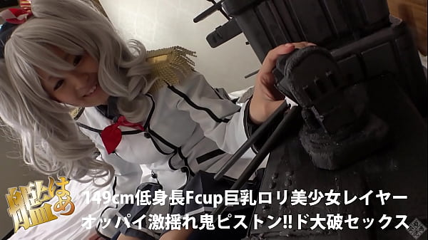 Japanese hd, Japanese cosplay